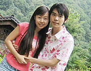 Yi Se-tol and his fiancee